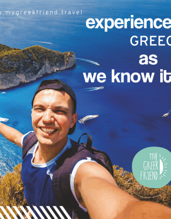 My Greek Friend Travel Agency