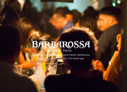 Barbarossa Bar Front